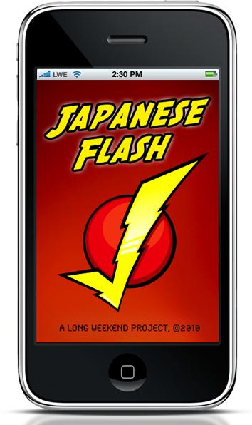 Japanese Flash | Japanese Flash iPhone App
